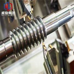 GH80A厂家 圆钢 板材