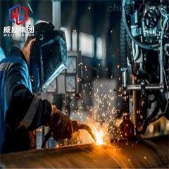 GH4180锻造 熔点 圆钢