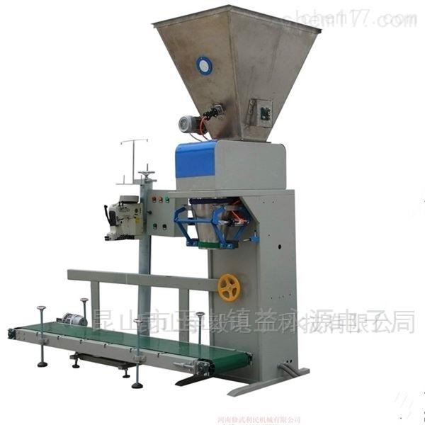 玉米自动称重计量打包机 黄豆定量包装机