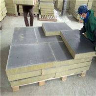 贴铝箔品牌防水岩棉板生产厂家 技术力量雄厚