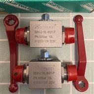 BBV-2-18L-8001-P德国西德福Stauff球阀