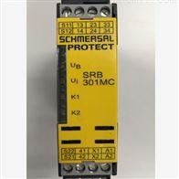 SRB200X2-24V德国SCHMERSAL施迈赛安全继模块