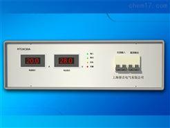 FFT24V60A 智能充电机