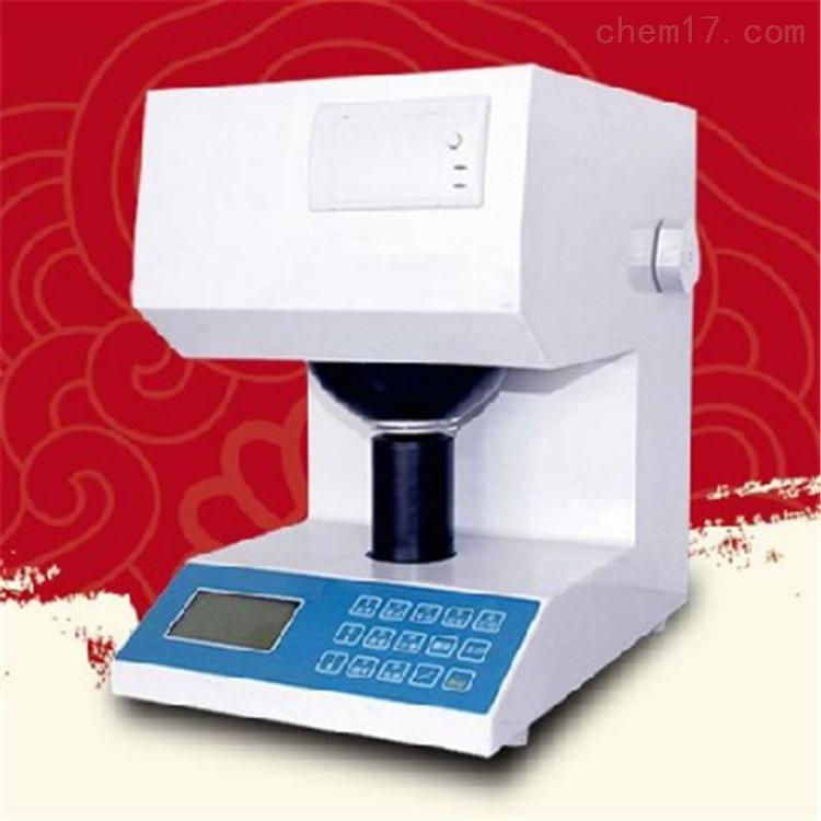 纸张陶瓷纺织物白度测试仪