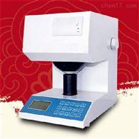紙張陶瓷紡織物白度測試儀
