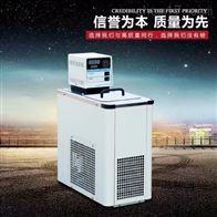 HX-2012科学仪器 恒温循环机