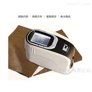 上海便攜式45/0分光測色儀