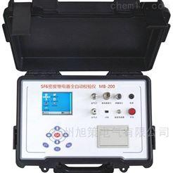 便携式SF6密度继电器校验仪