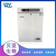 標準50升醫用冷藏箱