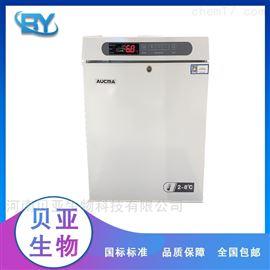 标准50升医用冷藏箱
