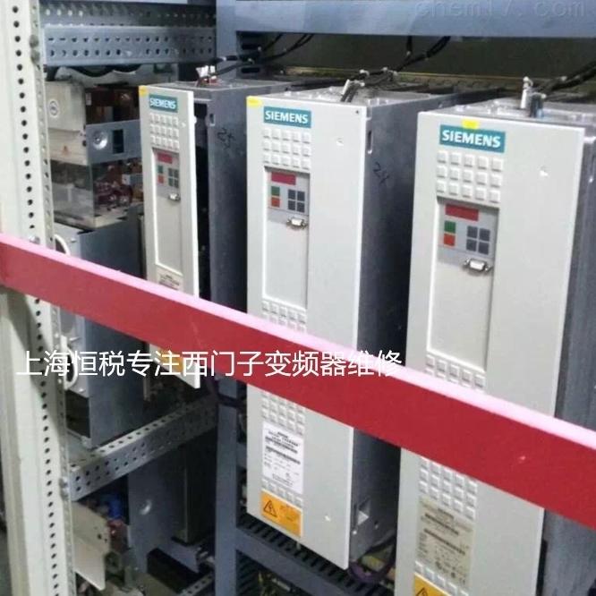 西门子6SE7023/24变频器报F011跳闸