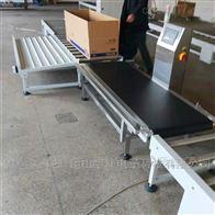 ACX仓库标签打印滚筒电子秤 100kg滚轮输送秤
