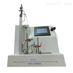 BHL-0940-A医用钳闭合力传递系数测试仪生产厂家