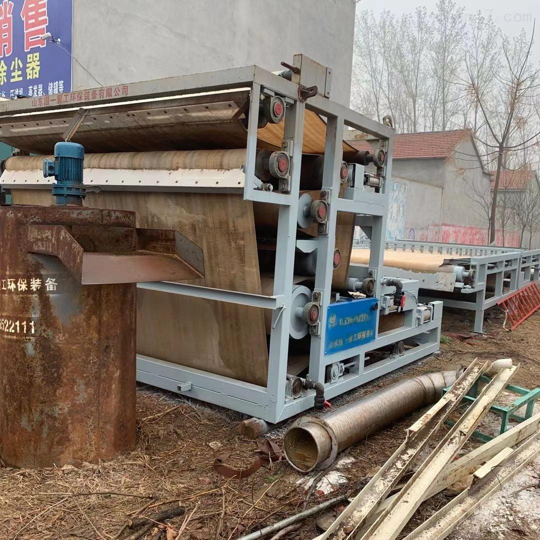 二手污泥 泥浆脱水机 带式压滤机