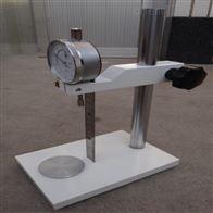 GBT5480矿物棉板式测厚仪