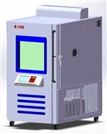 ESR899冷凝水试验机
