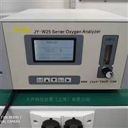 JY-W25焊接氧分析仪波峰焊、回流焊