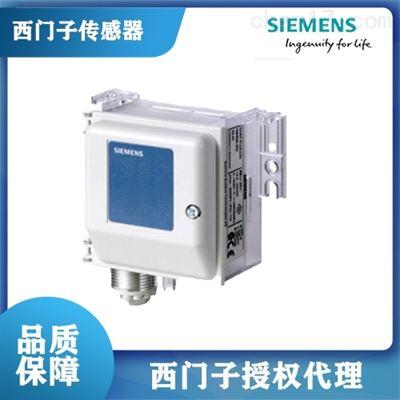 广州QBM2030-30西门子传感器