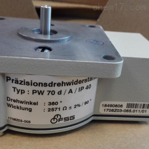德国FSG传感器