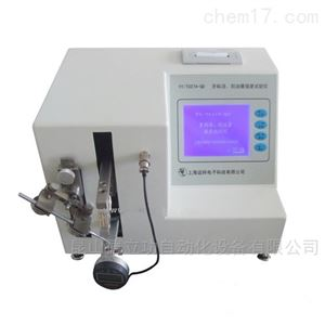 YY/T0274-QD牙科洁刮治器强度试验仪厂家