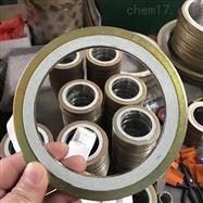 換熱器用金屬纏繞墊片現貨供應