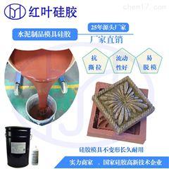 MJLSR注射高温液体硅橡胶