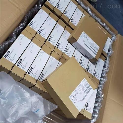 北京西门子smart200CPU模块代理商