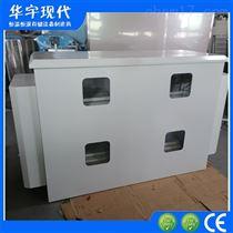 HYXD-990FHX平装多机位投影机恒温箱