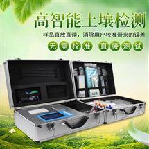 FK-G01土壤肥料养分快速检测仪