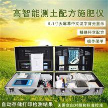 FK-G01肥料养分检测仪厂家