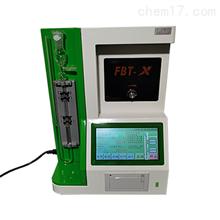 FBT-9B比表仪数显全自动比表面积测定仪