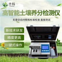 FK-G03土壤分析仪