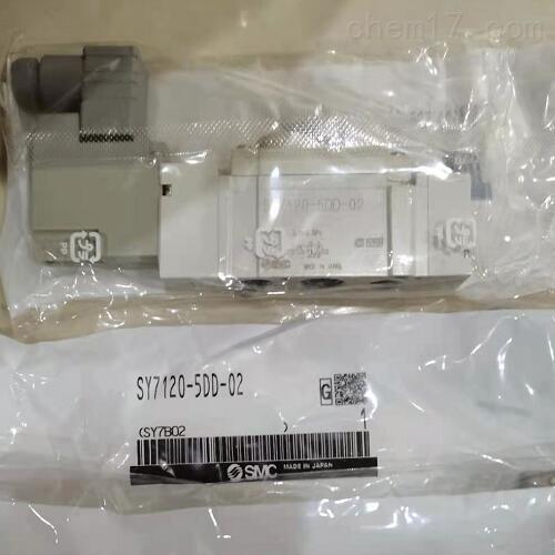 销售SMC2位单电控电磁阀参数表