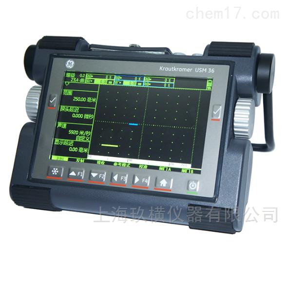 超声波探伤仪维修保养