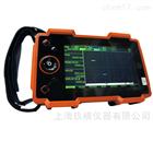 便携式超声波探伤仪规格说明