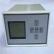 橫式氧量轉換器