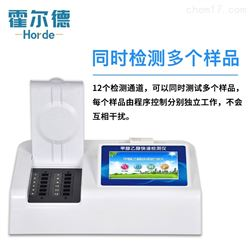 HED-JY12食品甲醇检测仪