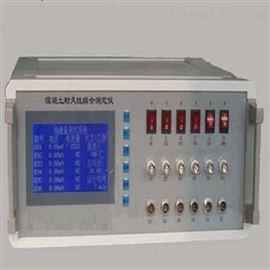 ZRX-16761混凝土耐久性综合测试仪