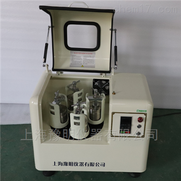 YM-0.4A行星式球磨機球磨儀大容量研磨機
