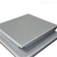 铝扣吸音板装饰吊顶材料吸音保温厂家