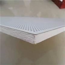 铝矿棉吸音天花板绿色环保隔声隔热