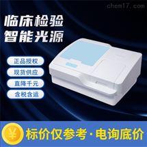 德朗DR-200Bc酶标仪价格