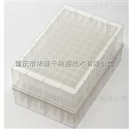 GEB 2.2mLV型底 低吸附透明96方形深孔 耗材