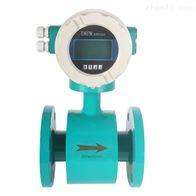 DN200,DN300,DN500钢厂电厂污水行业电磁流量计