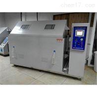 重庆市科迪生产GBT20845复合式盐雾试验箱