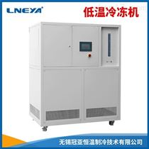 LN-15W10匹低溫冷凍機壓縮機的維護事項