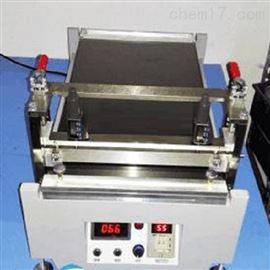 ZRX-16680小型实验室涂布机