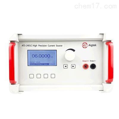 ATS-2000C系列高精度電流源