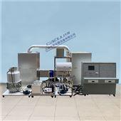 DYZ101中央空调模拟实验台/暖通制冷实验室