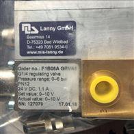 Lanny比例阀E1B10AZ-HERMLS Lanny比例阀代理,Lanny比例调节阀(E型